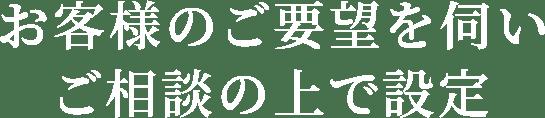 総額598,000円(税別)〜