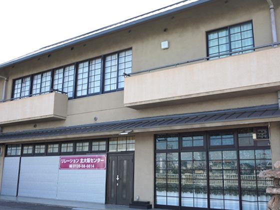 リレーション北大阪センター-写真